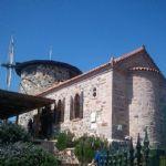 Cunda Rahmi Koç Müzesi