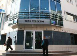 Edremit Telekom M�d�rl��� Yenilendi