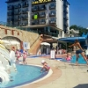 Club Lion Otel Ku�adas�