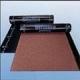 BITULINE(MEMBRAN),BITULINE, çatı, çatı izolasyon